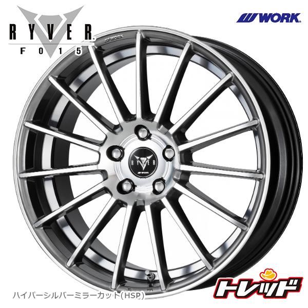 送料無料 225/35R20 245/30R20 FR設定 WINRUN ウィンラン R330 WORK RYVER F015 ハイパーシルバーミラーカット サマータイヤホイール 4本セット 5H114.3