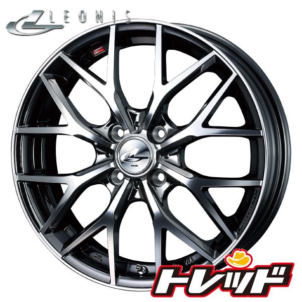 送料無料 165/60R15 KENDA ケンダ KR23AWeds LEONIS MX BMCMC / ブラックメタルコートミラーカット 新品サマータイヤ ホイール4本セット 4H100