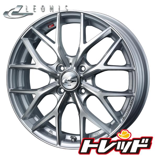送料無料 165/55R15 VITOUR FORMULA X NewRWL ホワイトレター Weds LEONIS MX HSIII/SC / ハイパーシルバーIII/SCマシニング新品サマータイヤ ホイール4本セット