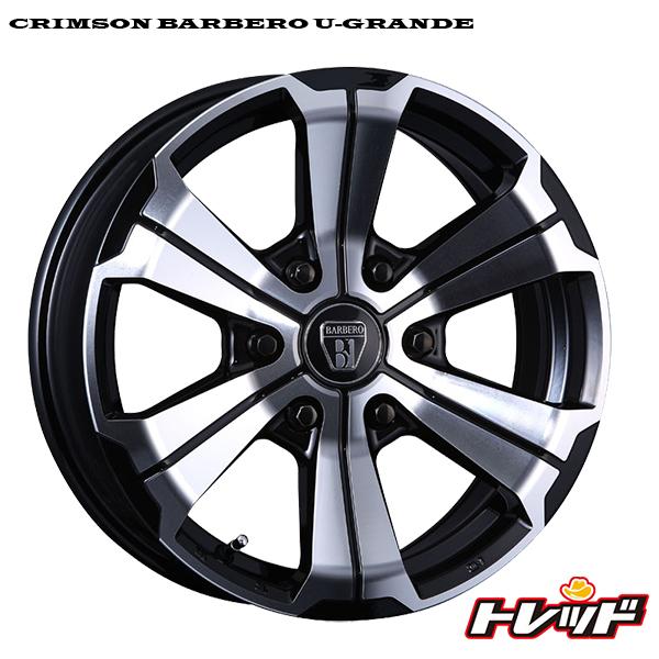 送料無料 215/60R17 NANKANG ナンカン CW20 CRIMSON BARBERO U-GRANDE クリムソン バルベロ アーバングランデ 新品サマータイヤ ホイール4本セット 6H139.7