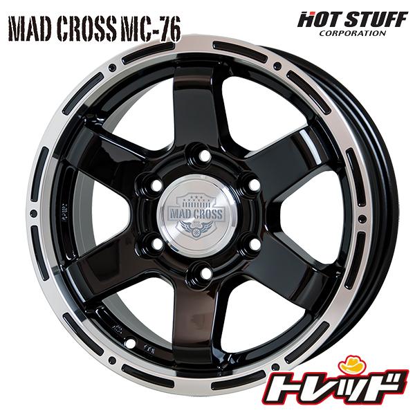 送料無料 195/80R15 GOODYEAR EAGLE NASCAR グッドイヤー イーグル ナスカー ホワイトレター MAD CROSS MC-76 ブラック/リムポリッシュ 新品サマータイヤ ホイール4本セット ハイエース/キャラバン専用設計