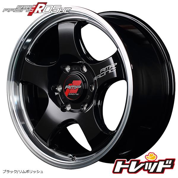 送料無料 225/50R18 TOYOトーヨーH20 ブラックレター RMP RACING R05HC ブラック/リムポリッシュ 新品サマータイヤ ホイール4本セット ハイエース専用設計