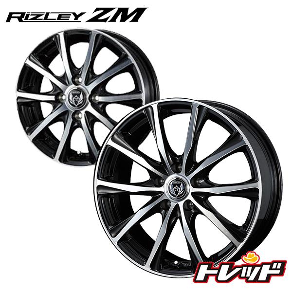 送料無料 205/55R16 MICHELIN Primacy4 ミシュラン プライマシー4 Weds RIZLEY ZM ウェッズ ライツレー ZM 新品サマータイヤ ホイール4本セット 5H114.3