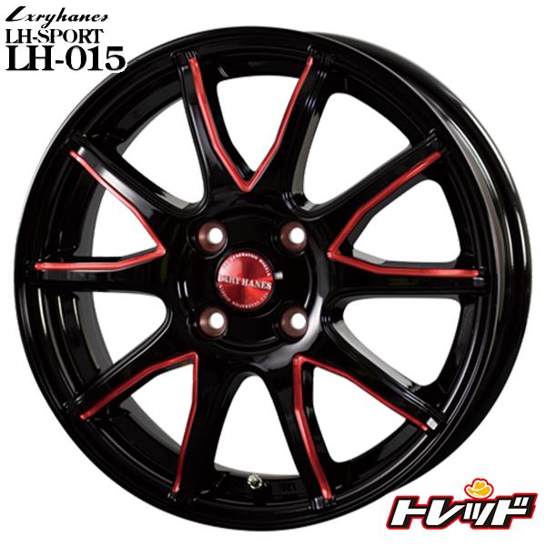 送料無料 165/55R14 72V GOODYEAR グッドイヤー LS2000ハイブリッド2 ラグジーヘインズ LH015 ブラックレッドマシニング 新品サマータイヤ ホイール4本セット 14インチ 4.5J 4H100+45