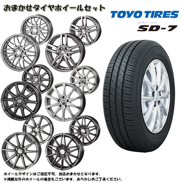 送料無料 185/70R14 TOYO トーヨー SD-7 ホイールデザインおまかせ 新品 サマータイヤホイール 4本セット 5.5J 4H100