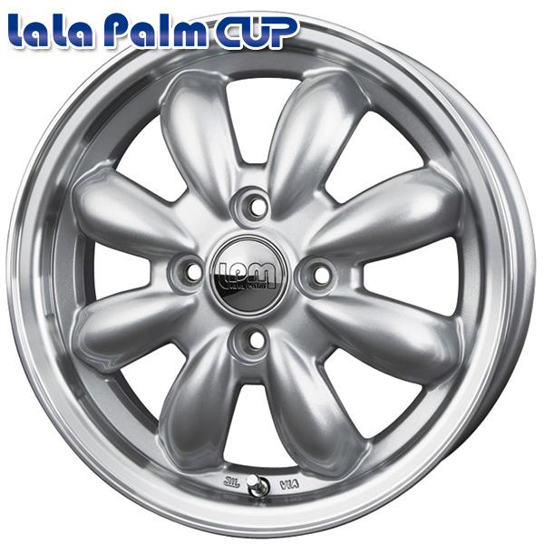 新品 サマータイヤホイール 4本セット 送料無料 195 45R16インチ4H100 トレジャーワン LaLa Palm CUP 人気の製品 リムポリッシュウィンラン プラチナシルバー カップ ララパーム R330サマータイヤホイールセット 新商品