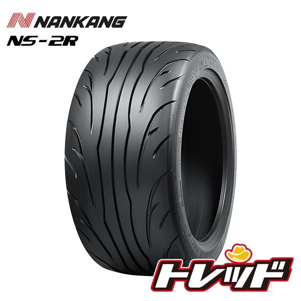 【送料無料】4本セット! NANKANG NS-2R 235/45R17 94W XL (TREAD120) 取寄商品/代引不可 ナンカン NS2R 235/45-17