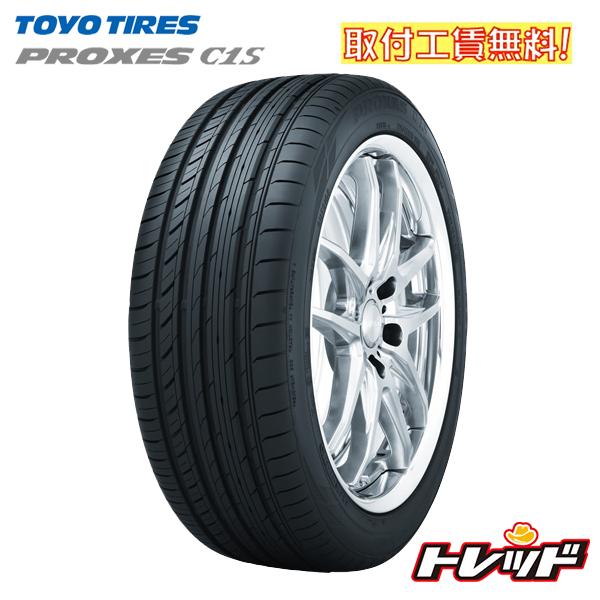 【取付工賃無料!】 トーヨー プロクセス C1S 235/50R18 101W TOYO PROXES C1S 車用品 サマータイヤ