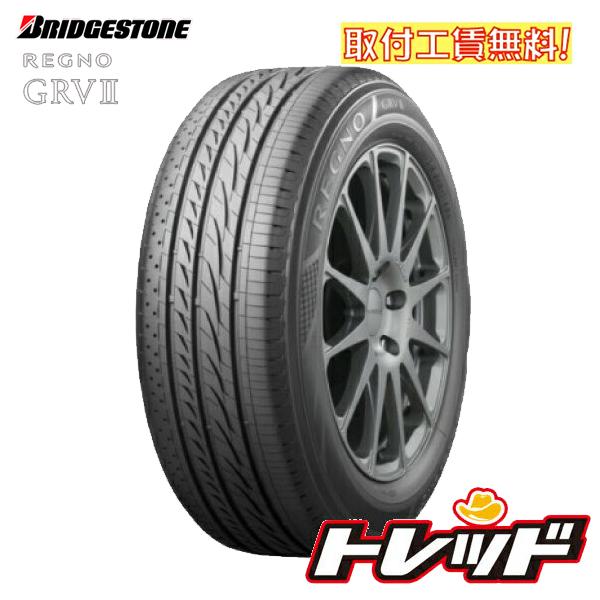 【取付工賃無料!】 195/60R16 89H BRIDGESTONE REGNO GRV2 195/60-16 ブリヂストン レグノ GR-V2 車用品 サマータイヤ