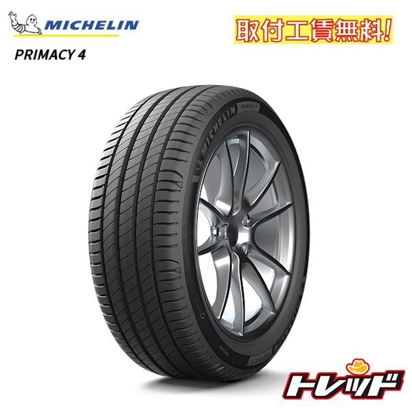 【取付工賃無料!】 MICHELIN Primacy4 215/55R16 97W XL ミシュラン プライマシー4