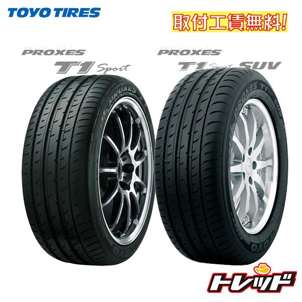 【取付工賃無料!】 トーヨー プロクセス T1 スポーツ SUV 325/30R21 108Y TOYO PROXES T1 SPORT SUV 車用品 サマータイヤ