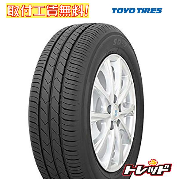 【取付工賃無料!】TOYO SD-7 225/45R18 トーヨー SD7 新品 国産メーカー サマータイヤ
