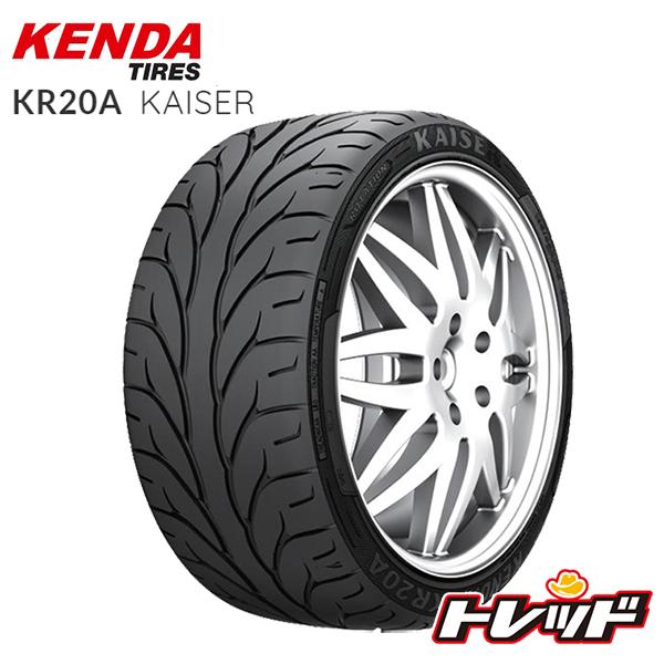 【送料無料】 2本セット! KENDA ケンダ KAISER KR20A 255/35R18 90W 取寄商品/代引不可
