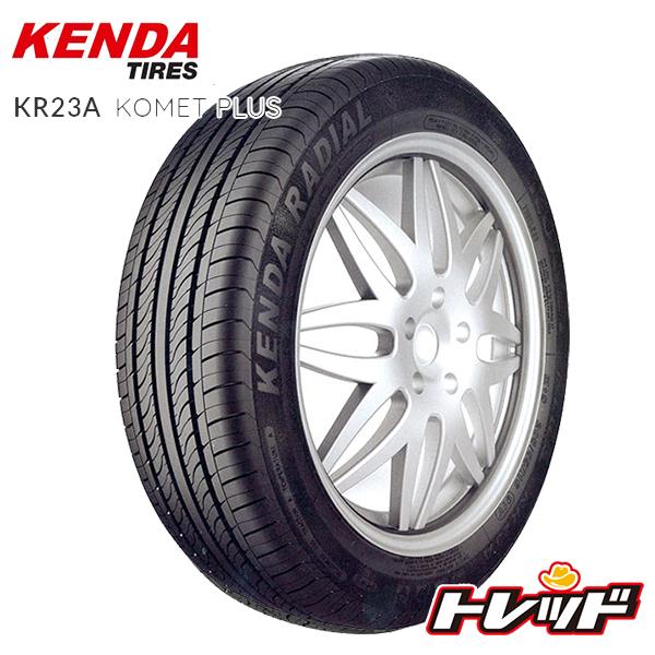 【2本以上送料無料】 4本セット! KENDA ケンダ KOMETPLUS KR23A 165/45R16
