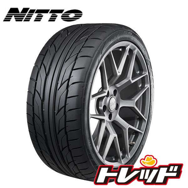 【業者様/法人様 送料無料】 ニットー NITTO NT555 G2 225/35R20 90W XL 取寄商品/代引不可 車用品 タイヤ・ホイール サマータイヤ