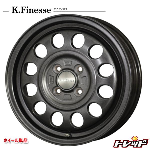 【ホイール単品】 K.フィネス D12 15インチ 5.5J 100/4H +45 アルミホイール単品 1本 4本以上送料無料