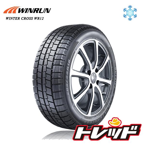 4本セット! 185/70R14 ウィンラン WINRUN WINTER CROSS WR12 新品 輸入スタッドレスタイヤ