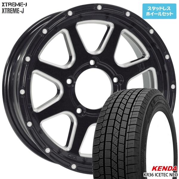 【ジムニー専用】175/80R16インチ ケンダ KENDA ICETEC NEO KR36 MLJ XTREME-J エクストリームJ グロスブラックミルド5.5J 5H PCD139.7 スタッドレスタイヤ ホイール 4本セット