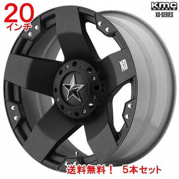 185系ハイラックスサーフ 20インチアルミホイール 【送料無料】 KMC XDシリーズ ロックスター 20x8.5Jオフセット10mm マットブラック5本セット