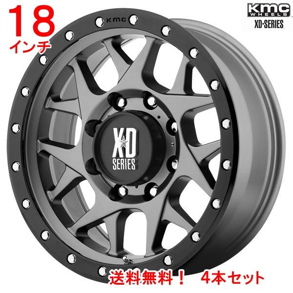 185系ハイラックスサーフ 18インチアルミホイール 【送料無料】 KMC XDシリーズ ブリー 18x9Jオフセット18mm マットグレー4本セット