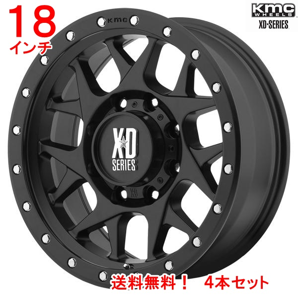185系ハイラックスサーフ 18インチアルミホイール 【送料無料】 KMC XDシリーズ ブリー 18x9Jオフセット18mm マットブラック4本セット