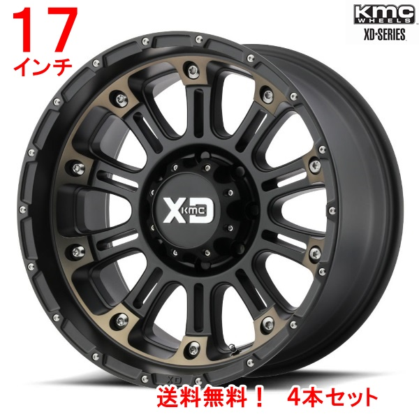 ジープ ラングラー Jeep Wrangler JKラングラー 17インチアルミホイール 【送料無料】 KMC XDシリーズ ホス2 17x9Jオフセット18mm ブラックマシンドフィニッシュ4本セット