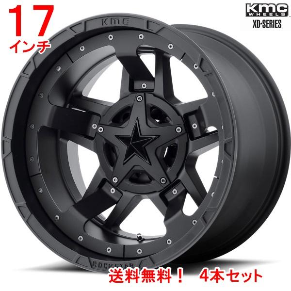 超熱 ハイラックスピックアップ125系 ハイラックスサーフ215系 17インチアルミホイール【送料無料】 KMC【送料無料】 XDシリーズ ロックスター3 KMC 17x8Jオフセット20mm XDシリーズ サテンブラック4本セット ss2103, ヨシダチョウ:17424906 --- coursedive.com