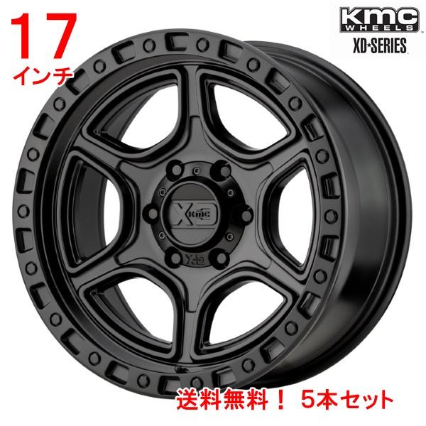 ジープ ラングラー Jeep Wrangler JLラングラー 17インチアルミホイール 【送料無料】 KMC XDシリーズ ポータル 17x8.5Jオフセット18mm サテンブラック5本セット