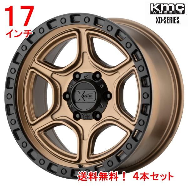 ジープ ラングラー Jeep Wrangler JLラングラー 17インチアルミホイール 【送料無料】 KMC XDシリーズ ポータル 17x8.5Jオフセット18mm サテンブロンズ4本セット
