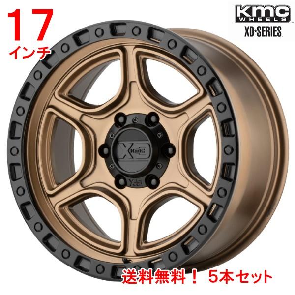 ジープ ラングラー Jeep Wrangler JLラングラー 17インチアルミホイール 【送料無料】 KMC XDシリーズ ポータル 17x8.5Jオフセット18mm サテンブロンズ5本セット