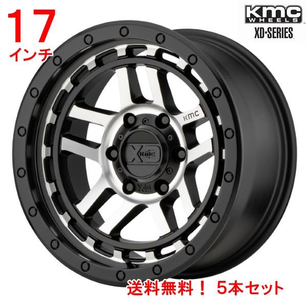 ジープ ラングラー Jeep Wrangler JLラングラー 17インチアルミホイール 【送料無料】 KMC XDシリーズ リコン 17x8.5Jオフセット18mm マシンドフィニッシュ5本セット