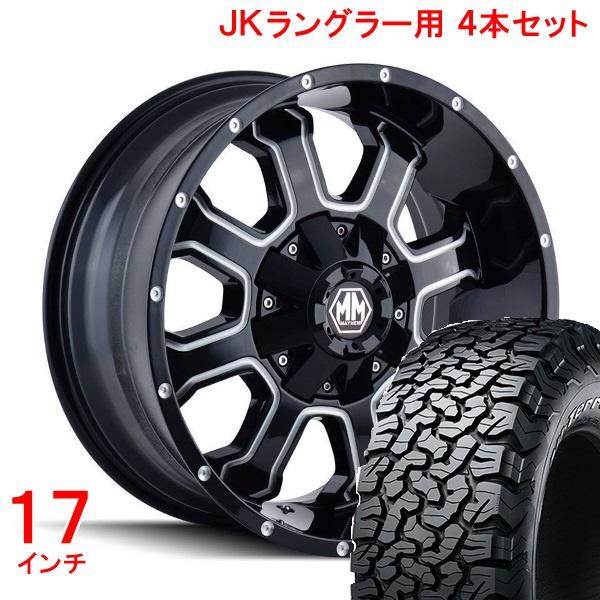 ジープ ラングラー Jeep Wrangler JKラングラー タイヤ・ホイールセット メイヘム フィアース グロスブラック + BFグッドリッチ オールテレーン 265/70R17 ホイールナット付!お得な4本セット!