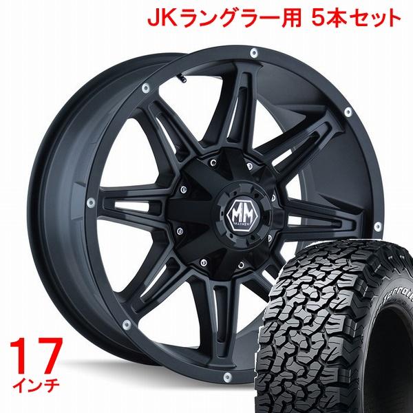 ジープ ラングラー Jeep Wrangler JKラングラー タイヤ・ホイールセット メイヘム ランページ マットブラック + BFグッドリッチ オールテレーン 285/70R17 ホイールナット付!お得な5本セット!