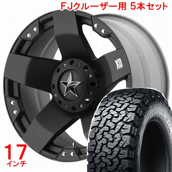 FJクルーザー タイヤ・ホイールセット ロックスター マットブラック + BFグッドリッチ オールテレーン 285/70R17 ホイールナット付!お得な5本セット!