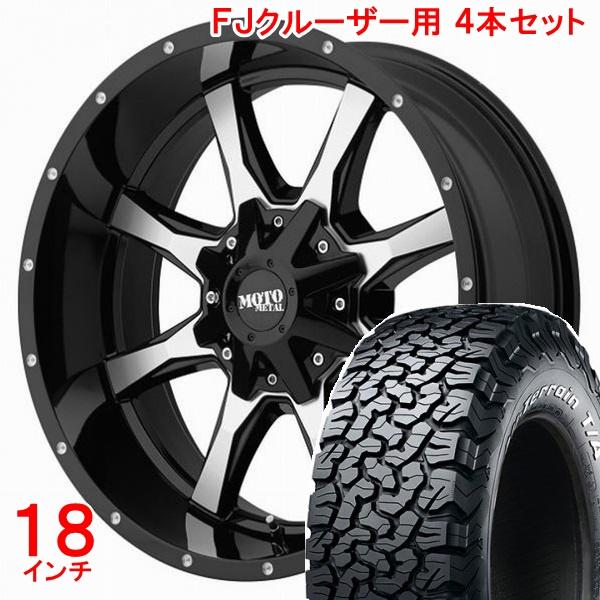FJクルーザー タイヤ・ホイールセット モト メタル MO970 グロスブラック + BFグッドリッチ オールテレーン 265/65R18 ホイールナット付!お得な4本セット!