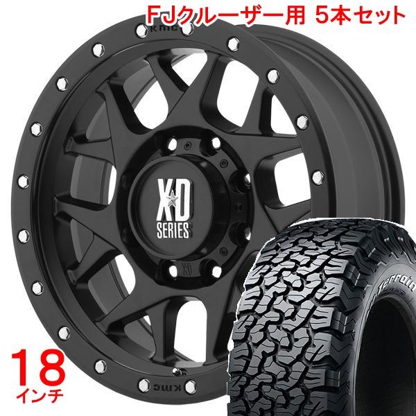 FJクルーザー タイヤ・ホイールセット XDシリーズ ブリー マットブラック + BFグッドリッチ オールテレーン 265/65R18 ホイールナット付!お得な5本セット!