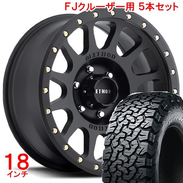FJクルーザー タイヤ・ホイールセット メソッド MR305 NV マットブラック + BFグッドリッチ オールテレーン 265/65R18 ホイールナット付!お得な5本セット!