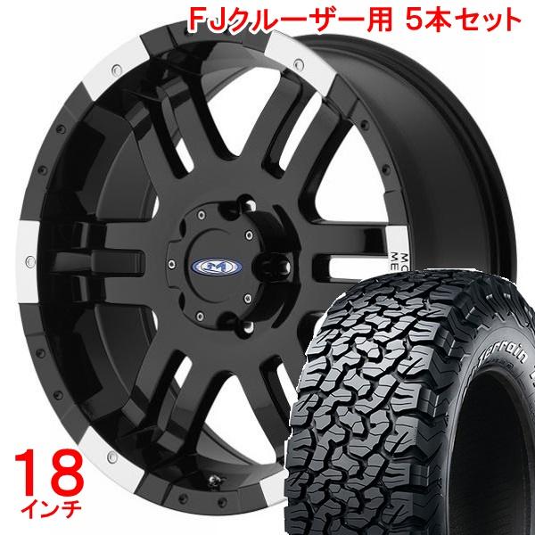 FJクルーザー タイヤ・ホイールセット モト メタル MO951 グロスブラック + BFグッドリッチ オールテレーン 265/65R18 ホイールナット付!お得な5本セット!