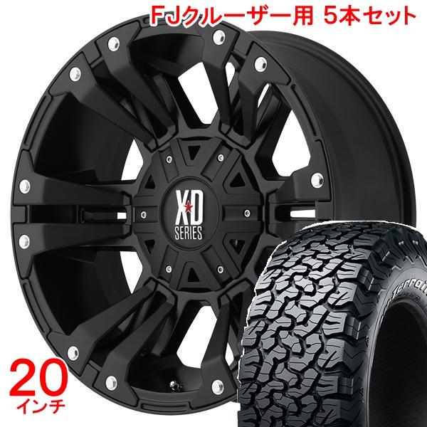 FJクルーザー タイヤ・ホイールセット XDシリーズ モンスター2 サテンブラック + BFグッドリッチ オールテレーン 285/55R20 ホイールナット付!お得な5本セット!