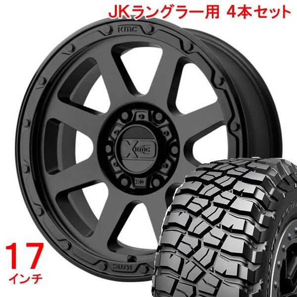 ジープ ラングラー Jeep Wrangler JKラングラー タイヤ・ホイールセット アディクト2 マットブラック + BFグッドリッチ マッドテレーン 285/70R17 ホイールナット付!お得な4本セット!