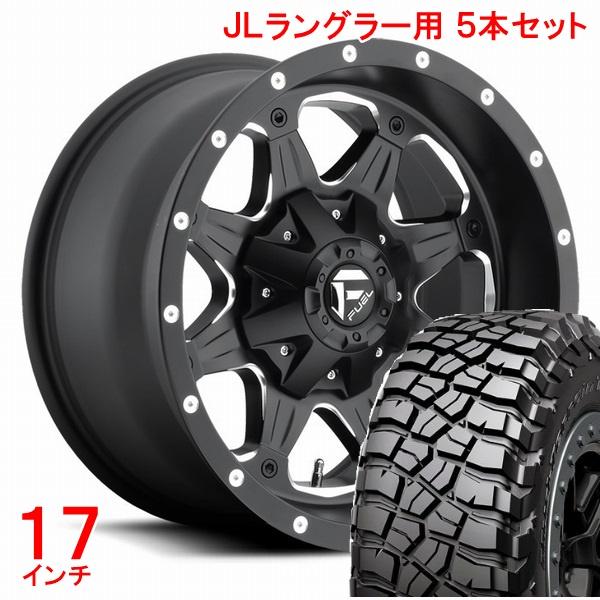 ジープ ラングラー Jeep Wrangler JLラングラー タイヤ・ホイールセット フューエルオフロード ブースト + BFグッドリッチ マッドテレーン 285/70R17 ホイールナット付!お得な5本セット!