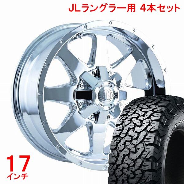 ジープ ラングラー Jeep Wrangler JLラングラー タイヤ・ホイールセット メイヘム タンク クローム + BFグッドリッチ オールテレーン 285/70R17 ホイールナット付!お得な4本セット!