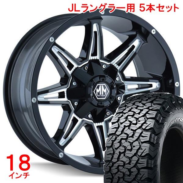 ジープ ラングラー Jeep Wrangler JLラングラー タイヤ・ホイールセット メイヘム ランページ グロスブラック + BFグッドリッチ オールテレーン 285/65R18 ホイールナット付!お得な5本セット!