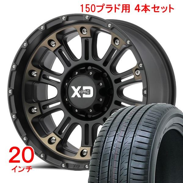 150プラド タイヤ・ホイールセット XDシリーズ ホス2 ブラックマシンドフィニッシュ + ブリヂストン デューラー アレンザ 001 265/50R20 ホイールナット付!お得な4本セット!