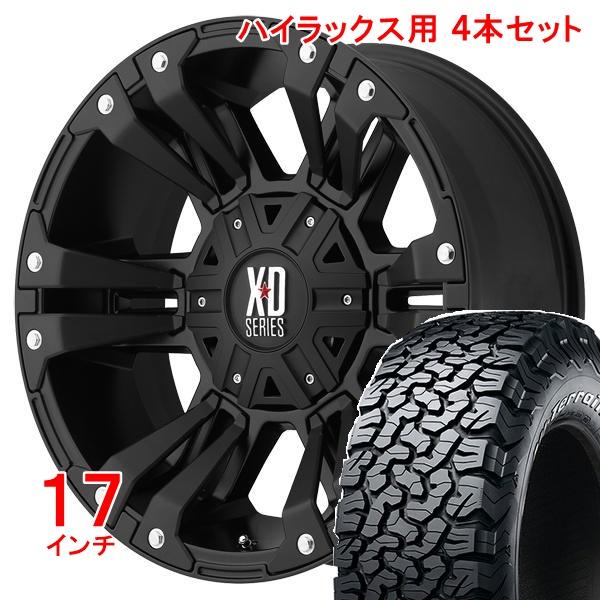 ハイラックスピックアップ タイヤ・ホイールセット XDシリーズ モンスター2 サテンブラック + BFグッドリッチ オールテレーン 265/65R17 ホイールナット付!お得な4本セット!