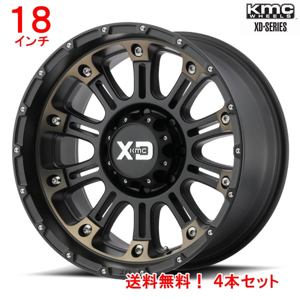 ハイラックスピックアップ125系/ハイラックスサーフ215系 18インチアルミホイール 【送料無料】 KMC XDシリーズ ホス2 18x9Jオフセット18mm ブラックマシンドフィニッシュ4本セット