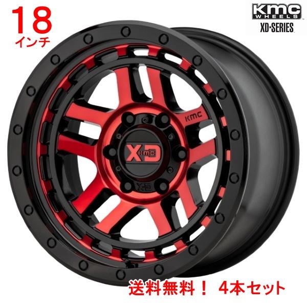 ハイラックスピックアップ125系/ハイラックスサーフ215系 18インチアルミホイール 【送料無料】 KMC XDシリーズ リコン 18x8.5Jオフセット18mm グロスブラック4本セット