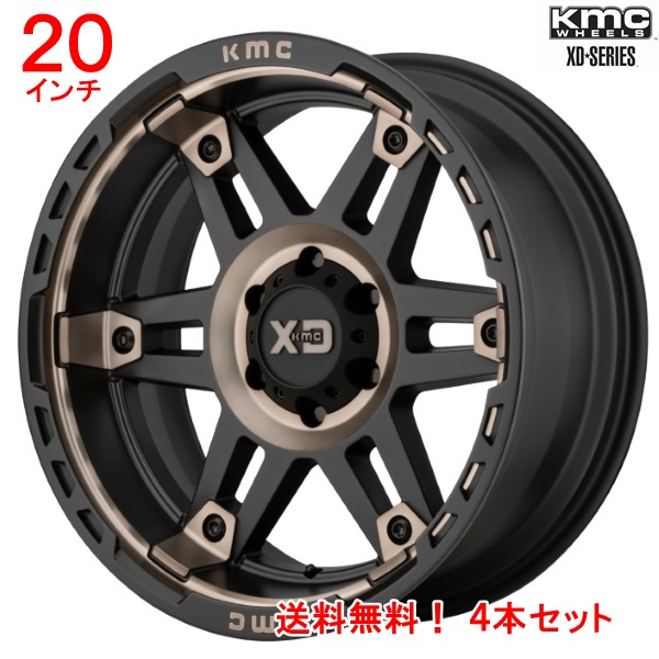 ハイラックスピックアップ125系/ハイラックスサーフ215系 20インチアルミホイール 【送料無料】 KMC XDシリーズ スパイ2 20x9Jオフセット18mm サテンブラック4本セット