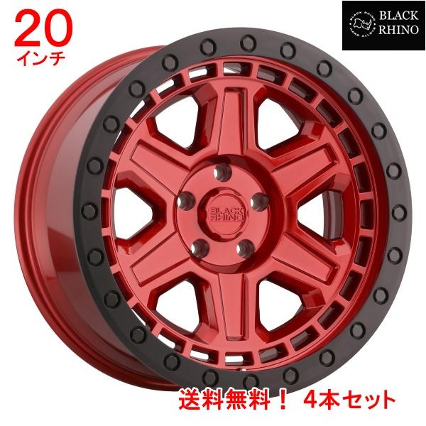 ハイラックスピックアップ125系/ハイラックスサーフ215系 20インチアルミホイール 【送料無料】 ブラックライノ リノ 20x9.5Jオフセット12mm キャンディレッド4本セット