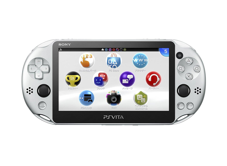 【未使用品】SONY PlayStation Vita PCH-2000 ZA25 Silver Wi-Fiモデル 【店舗印なし:保証書日付 日付未記入】